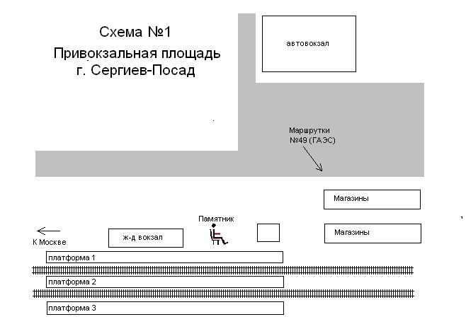 От Ярославского вокзала до