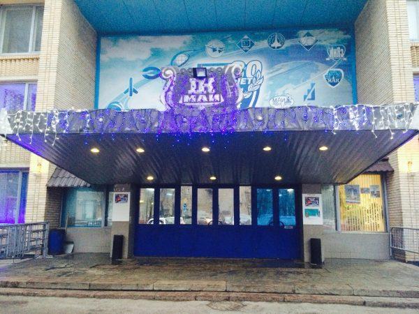 Теоретические лекции в клубе временно будут проходить в здании ДК МАИ