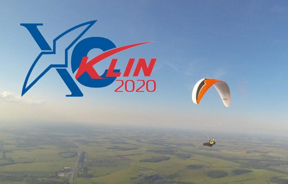 Сезон XC-KLIN 2020 объявляется открытым!